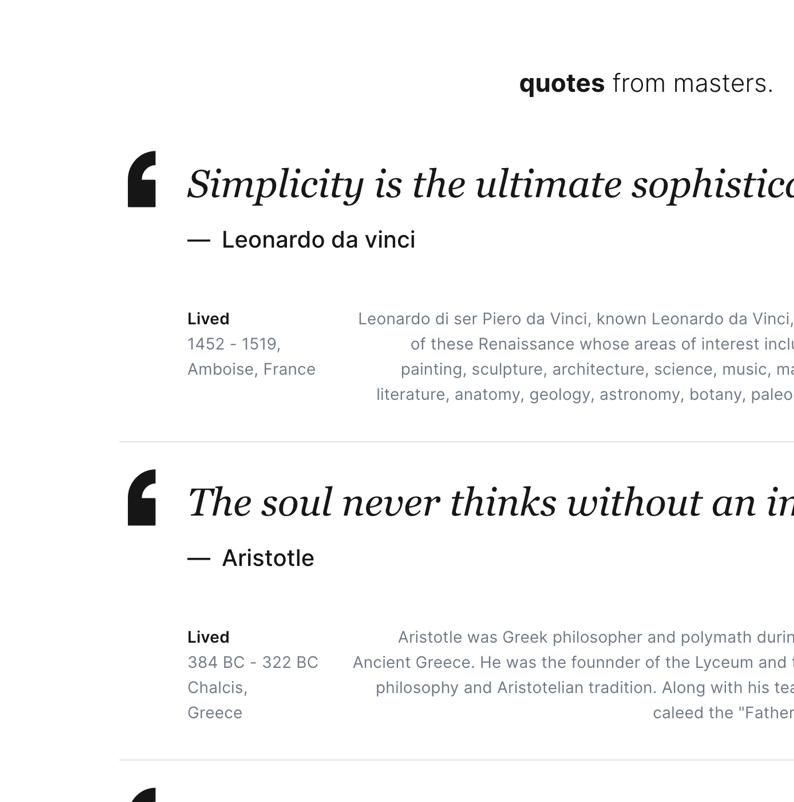 mastermind - quotes