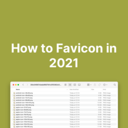 how to favicon in 2021